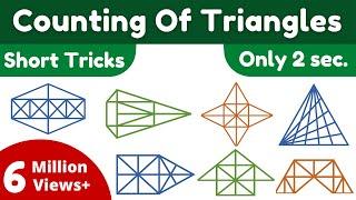 Download Counting of figures Part-2 (किसी आकृति में त्रिभुज की संख्या पता करना) By Kd. Prasad Video