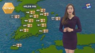 Download [날씨정보] 10월 16일 17시 발표 내일 전국 구름많음 Video