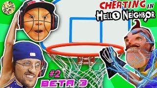 Download I DELETED MY SON! HELLO NEIGHBOR BASKETBALL trick SHOTS! FGTEEV Beta 3 #2 is SHOCKING! Cheat Codes Video