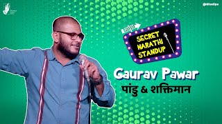 Download Pandu & Shaktimaan - Gaurav Pawar | Marathi Stand-Up Comedy #bhadipa #marathistandup Video