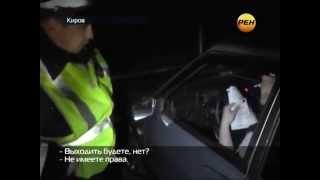 Download г.Киров.Гаишник разбил стекло в машине. (полная версия в описании). Video