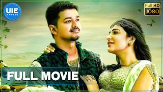 Download Puli Tamil Full Movie Video