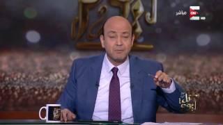 Download كل يوم: المخطط القطري لضرب مراكز القوة في مصر Video