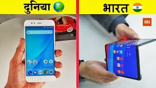 Download 5 हैरान कर देने वाले COOL GADGETS | 5 Unique And Extraordinary Gadget Inventions Video