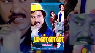 Download Mannan 1992: Full Tamil Movie Video
