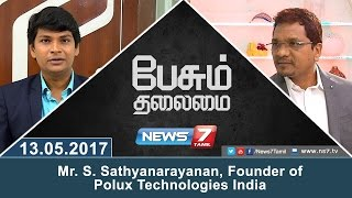 Download Mr. S. Sathyanarayanan, Founder of Polux Technologies India | Peasum Thalamai | News7 Tamil Video