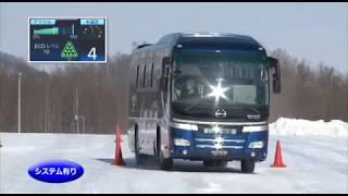 Download 日野セレガ(大型観光バス)|VSC Video
