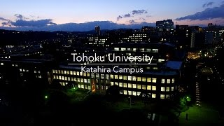 Download Katahira Campus @ Tohoku University Video