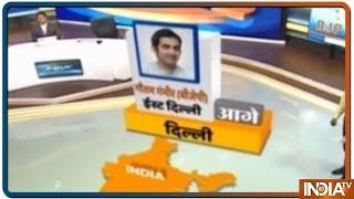 Download IndiaTv Exit Poll: Hans Raj Hans And Gautam Gambhir Expected To Win In Delhi Video