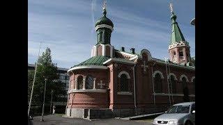 Download Финска Православна Црква (емисија ″Хришћански траг″) Video