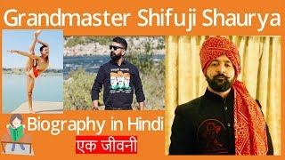 Download Biography of Shifuji in Hindi - शिफुजी की जीवनी Video