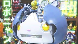 Download よみがえる 妖怪ウオッチ ゴーケツ合体 超ロボニャン super robonyan Video