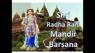 Download Shri Radha Rani Mandir, Barsana - short trip with complete details - राधा रानी मंदिर बरसना Video
