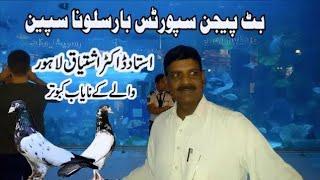 Download dactor ishtiaq k kabootar lahoor part 3 1.2013 Video