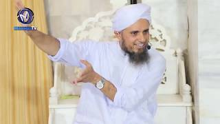 First Ever Video] Peer Zulfiqar Naqshbandi Khatm e Bukhari