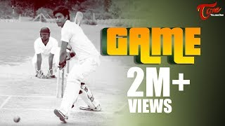 Download Game || A Short Film || By Srinivas Amgoth Video