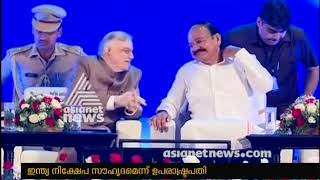 Download India become Investment friendly country says Venkaiah Naidu Video