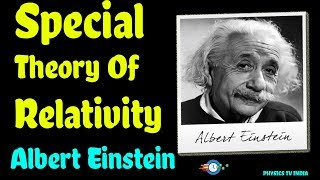 Download special theory of relativity in hindi | physics tv india Video