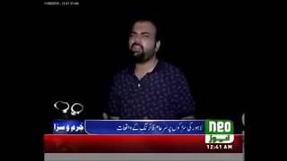 Download LAHORE TOP 10 GANGSTERS (2016) salman qureshi crime reporter Video