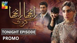 Download Ranjha Ranjha Kardi | Tonight Promo | HUM TV | Drama Video