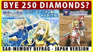 Download Bye 250 Diamonds? Alicization Scout (Sword Art Online Memory Defrag) Video