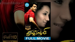 Download Poorna Market Full Movie | Ajith, Trisha, Ajay, Vivek | Vijay | Prakash Kumar | G Shiva Video