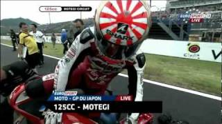 Download Motegi GP125 2011 - Zarco victory Video