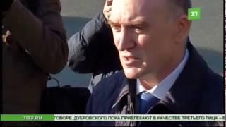 Download Как разборки Южуралмоста и ФАС могут обернуться против Дубровского? Video
