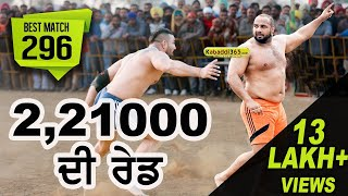 Download #296 Final Match Shahkot Vs Sarhala Ranuan Akalpur (Jalandhar) Kabaddi Cup 29 Jan 2018 Video