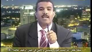 Download جبيح يهزئ يحي الحوثي على قناة المستقله Video