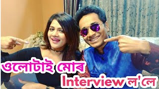 Download Bhukhan Pathak তোমাৰ Girlfriend আছেনে ? Fairypriya Ahmed interviewd Me 😂😀 Video