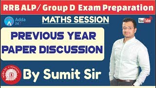 Download RRB ALP/ GROUP D | Previous Year Maths Paper Discussion By Sumit Sir | Maths Video