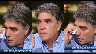 Download مصر الجديدة - تعرف على سبب إنهيار وبكاء الفنان ″ محمود الجندي ″ على الهواء مع معتز الدمرداش Video