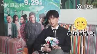Download [Vietsub YS] Bạn tốt – Dương Sảng Video