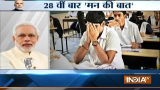 Download PM Modi Shares Success Mantra with Students in 28th Edition of 'Mann ki Baat' Video