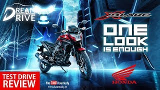 Download Honda XBlade 2018 | Test Drive Review | Dream Drive | Kaumudy TV Video