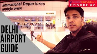 Download NEW DELHI AIRPORT TERMINAL-3 (2017) : Check in, Immigration, Security, Duty free (ON CAMERA) Video