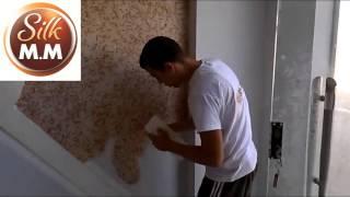 Download طريقة فرد الطينة اليابانية Video