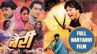 Download Bairee ⚪ Full Haryanvi Film Video