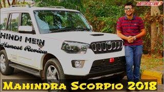 Download New Mahindra Scorpio 2018 Detailed Review in Hindi | MotorOctane Video