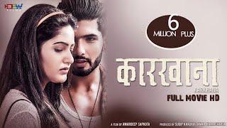 Download KARKHANA    New Nepali Full Movie HD 2018/2074    Ft.Sushil Shrestha / Barsha Siwakoti Video