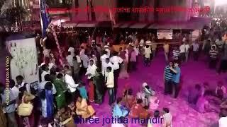 Download दख्खनचा राजा श्री जोतिबा राजांचा शासकीय महाअभिषेक व आरती Video