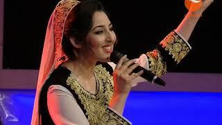 Download Seeta Qasemi Mara Mandi Degar Yare Grefti Song / سیتاقاسمی - آهنگ مرا ماندی دیگریاری گرفتی Video