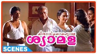 Download Chinthavishtayaya Shyamala Malayalam Movie - Thilakan convinces Sreenivasan to go to Sabarimala Video