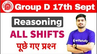 Download RRB Group D (17 Sept 2018, All Shifts) Reasoning | Exam Analysis & Asked Questions | Day #1 Video