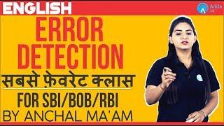 Download SBI/BOB/RBI | Error Detection | English | Anchal Ma'am | सबसे फ़ेवरेट क्लास Video