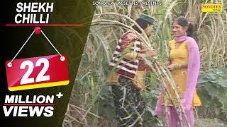 Download Shekh Chilli Ke Karname   Vol 10   Pandit Sushil Banwari Puriya   Part 4 Video