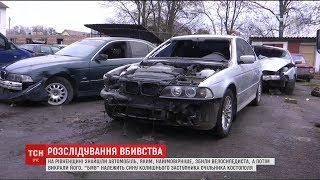 Download На Рівненщині знайшли автомобіль, на якому могли збити та викрасти велосипедиста Video