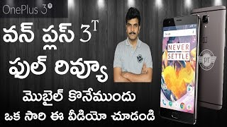 Download oneplus3t full reviewll in telugu ll by prasad ll Video