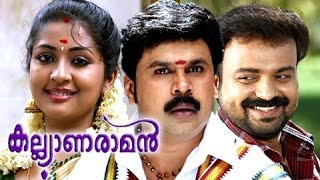 Download Kalyanaraman | Malayalam Full Movie | Dileep,Kunchacko Boban,Navya Nair [HD] Video